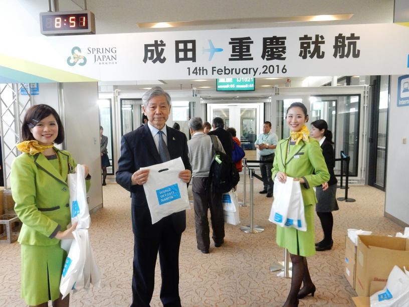 スプリングジャパン初の国際線(成田・重慶)に乗ってみた(第3ターミナルも初利用)_b0235153_12125598.jpg