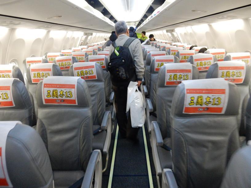 スプリングジャパン初の国際線(成田・重慶)に乗ってみた(第3ターミナルも初利用)_b0235153_12132386.jpg