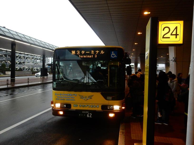 スプリングジャパン初の国際線(成田・重慶)に乗ってみた(第3ターミナルも初利用)_b0235153_128748.jpg