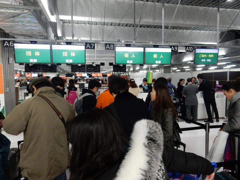 スプリングジャパン初の国際線(成田・重慶)に乗ってみた(第3ターミナルも初利用)_b0235153_1291331.jpg