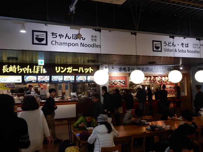 スプリングジャパン初の国際線(成田・重慶)に乗ってみた(第3ターミナルも初利用)_b0235153_129345.jpg