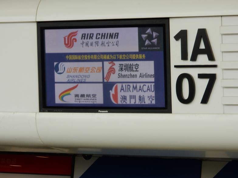 今年も中国客は来るぞ。そう実感させたSJ重慶・成田線で見たツアー客の一部始終_b0235153_1615472.jpg