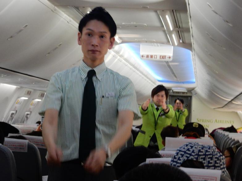 今年も中国客は来るぞ。そう実感させたSJ重慶・成田線で見たツアー客の一部始終_b0235153_1619060.jpg