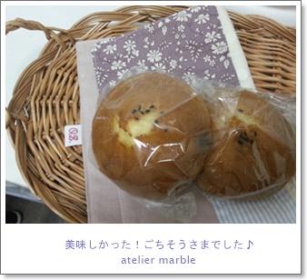 再会と昔ながらのお菓子_a0310054_8371883.jpg