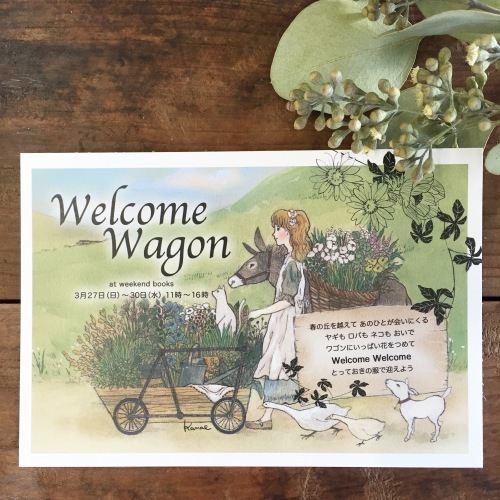 「Welcome Wagon」出店者のご紹介 room coffeeさん。_e0060555_12435548.jpeg