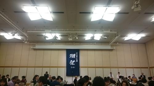 東京獺祭の会 2016_c0100865_15263498.jpg