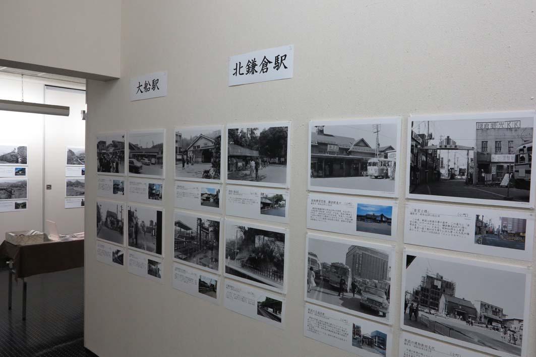 好評開催中!「今昔写真展『鎌倉を見つめた写真家たち』」_c0014967_8434559.jpg