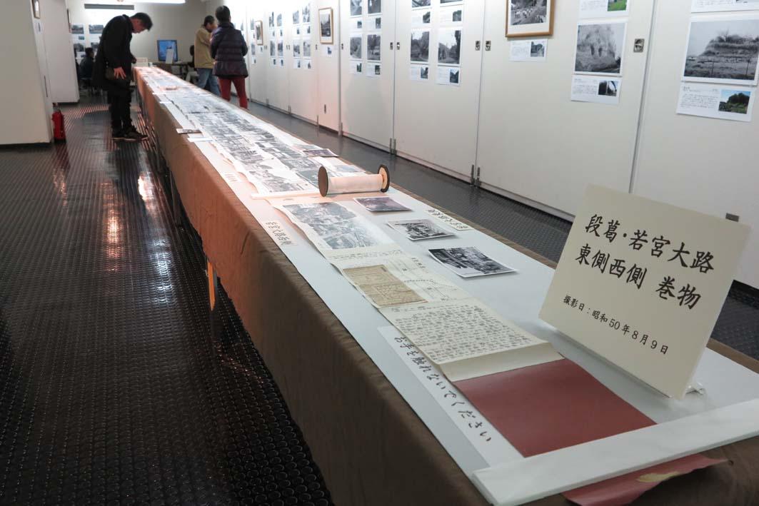 好評開催中!「今昔写真展『鎌倉を見つめた写真家たち』」_c0014967_8435739.jpg