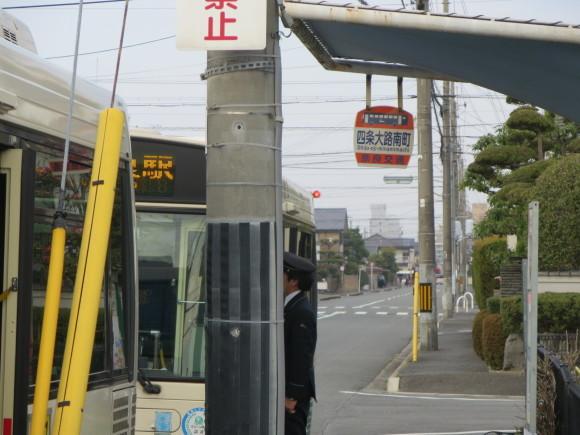奈良四条大路の飛び出し坊や群②_c0001670_17182638.jpg