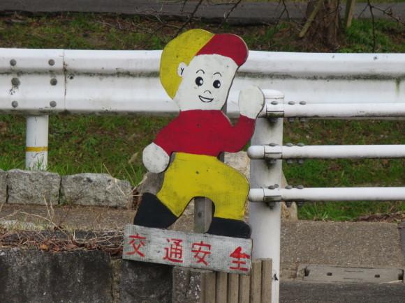 奈良四条大路の飛び出し坊や群②_c0001670_17185964.jpg