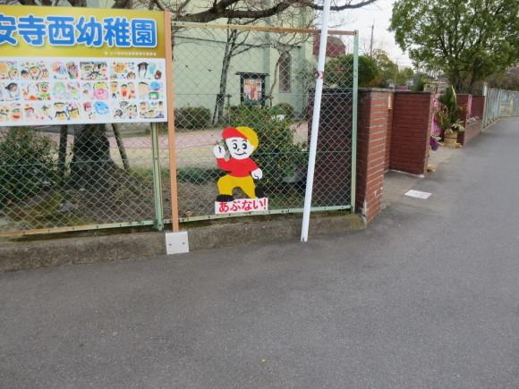 奈良四条大路の飛び出し坊や群②_c0001670_17192339.jpg