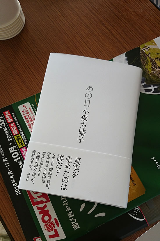 a0353681_20193559.jpg