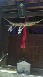 山形市の医王稲荷神社へ恒例のお礼参り_f0168392_20412048.jpg