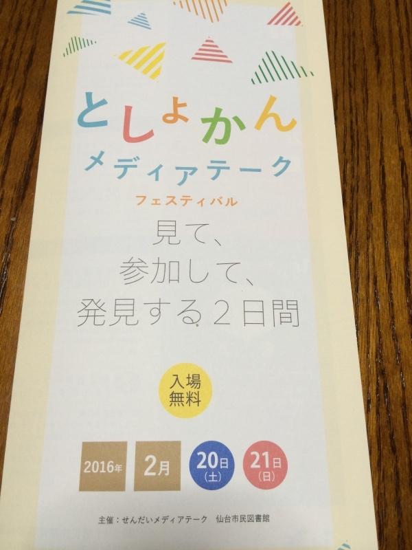 輪読 銀河鉄道の夜_a0354598_01225247.jpg