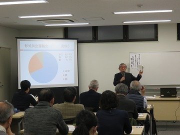 江戸楽アカデミーで講義させていただきました。_c0187004_08055032.jpg