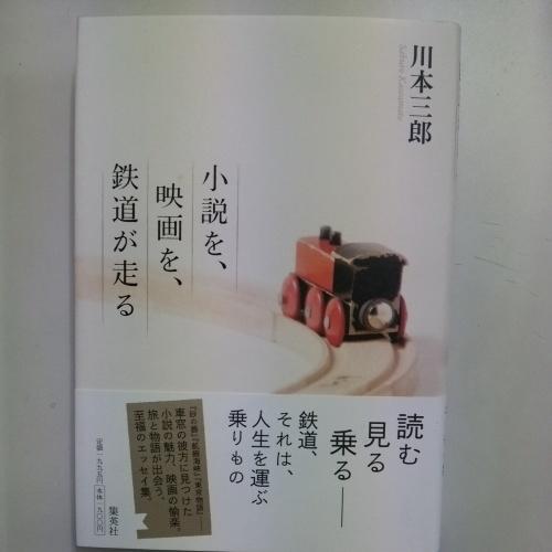 f0030814_16563014.jpg