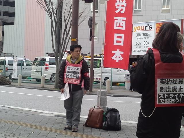 2月22日、岡山駅東口で本部情報を配りました_d0155415_943259.jpg