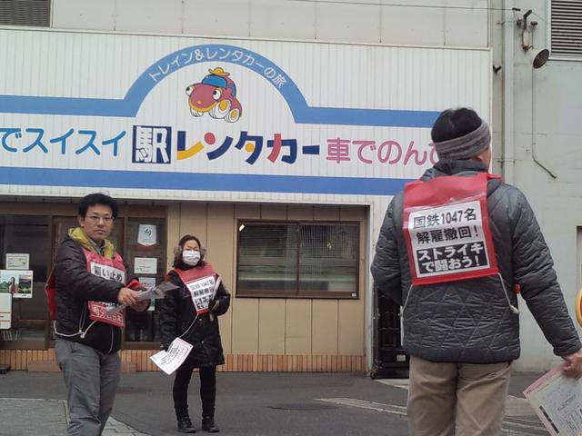 2月22日、岡山駅東口で本部情報を配りました_d0155415_943273.jpg