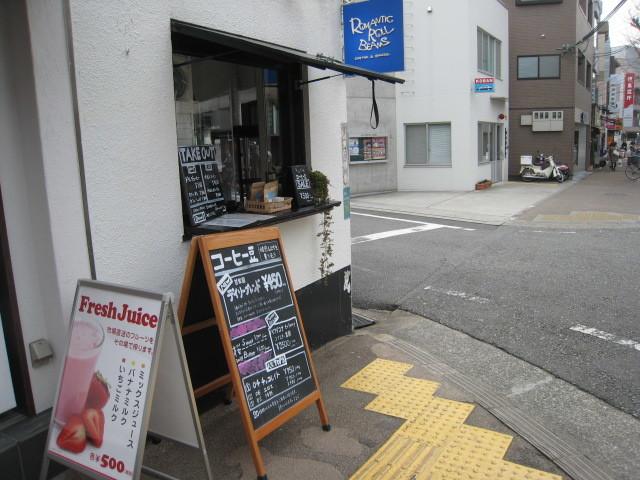 関西でのコーヒー研修_e0349922_22170560.jpg