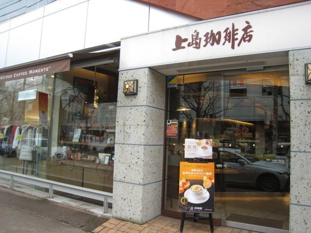 関西でのコーヒー研修_e0349922_22172039.jpg