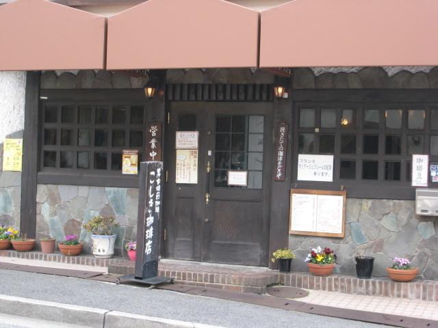 関西でのコーヒー研修_e0349922_22174285.jpg