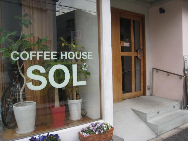 関西でのコーヒー研修_e0349922_22175429.jpg