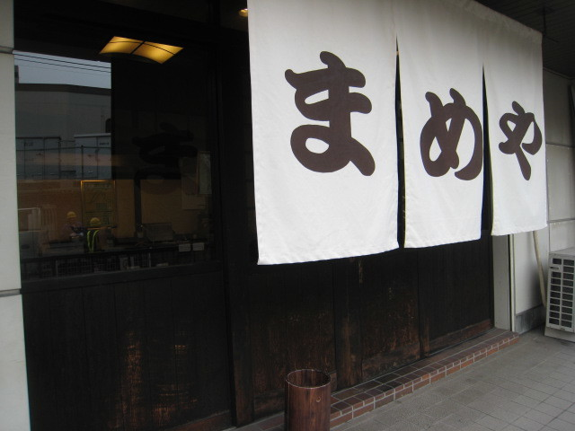 関西でのコーヒー研修_e0349922_22181170.jpg