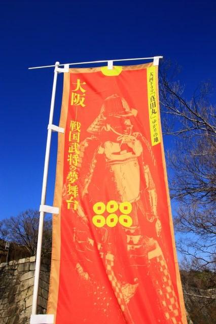 青い空 大阪城天守閣_f0209122_1934499.jpg