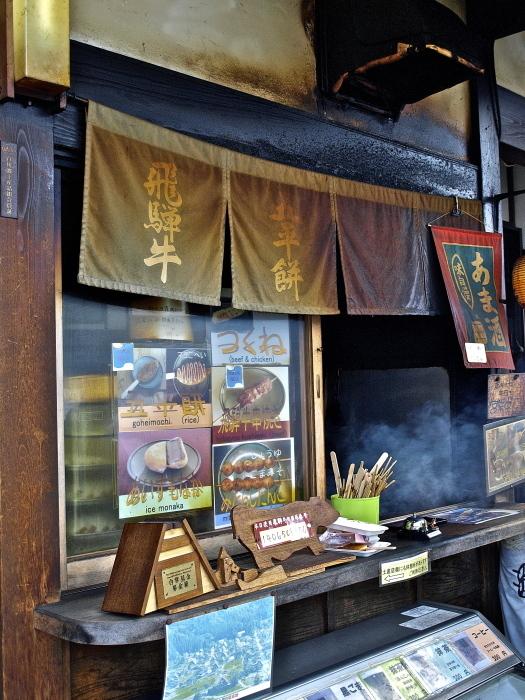 shirakawa-go_f0315034_13231338.jpg