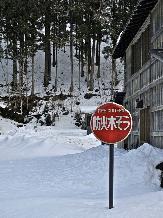 shirakawa-go_f0315034_13330367.jpg