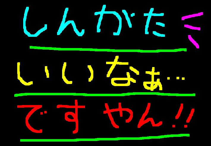 f0056935_2083760.jpg