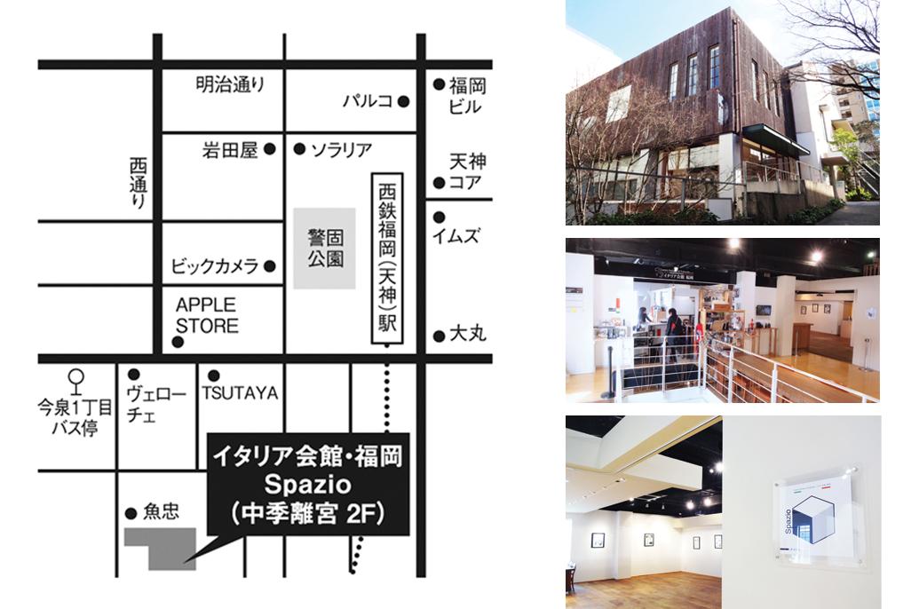 「コンテンポラリー&サルデーニャ伝統音楽」 By PAOLO ANGELI - Live in Fukuoka 2016.4.11_a0281139_12462714.jpg