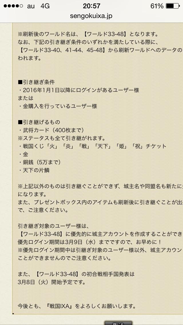 e0287444_21012893.jpg
