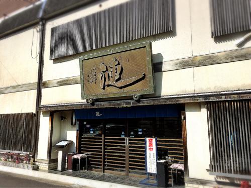 漣 (さざなみ) 鳥羽店_e0292546_00415271.jpg