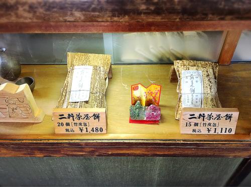 二軒茶屋餅角屋本店_e0292546_01175347.jpg