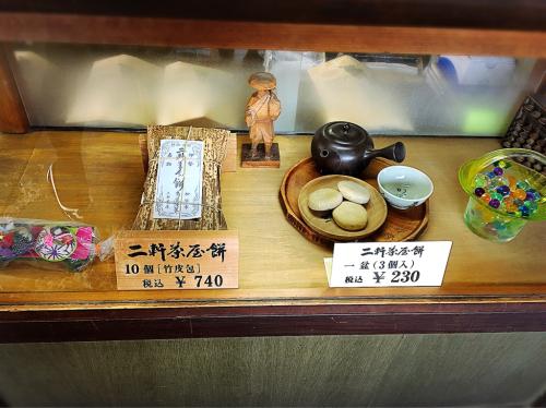 二軒茶屋餅角屋本店_e0292546_01175355.jpg