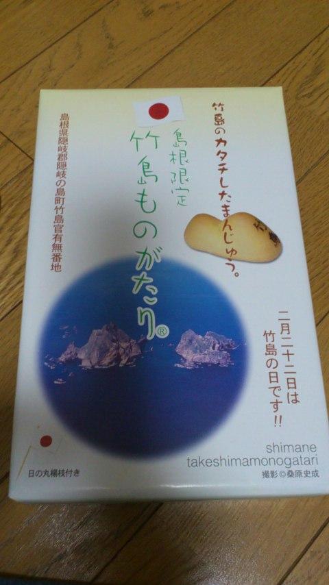 b0169850_2011533.jpg