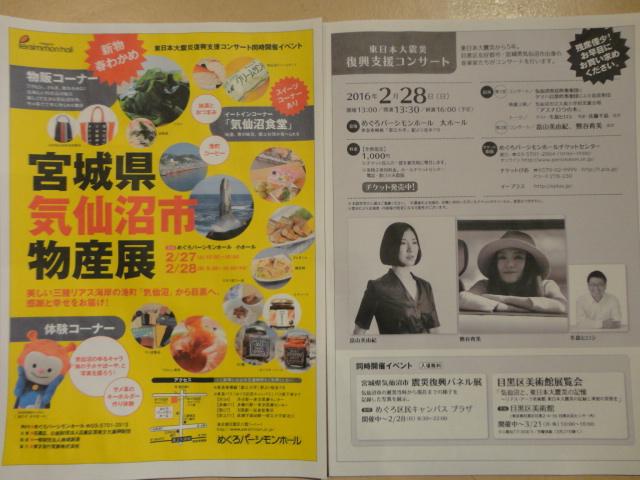 シャークスが東京で2日間出店します_e0263052_19352727.jpg