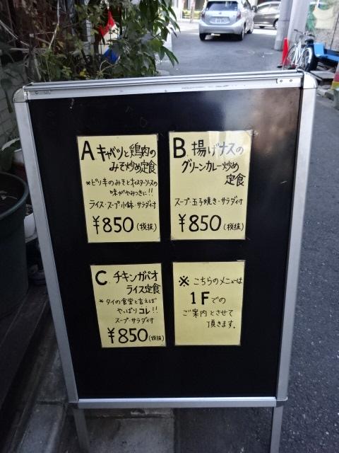 b0237753_20281934.jpg