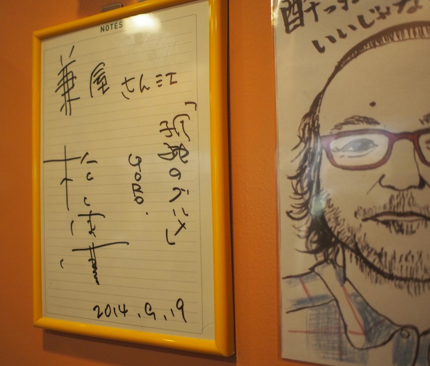 埼玉ラプソディ_c0217853_17455266.jpg