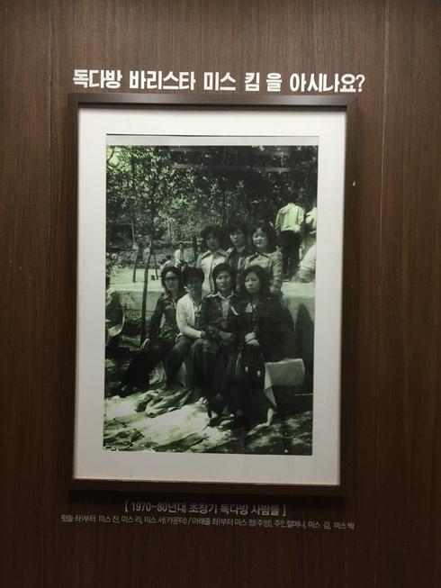 おひとりソウル その19 歴史ある絶景カフェに感激♪トクスリタバン@新村_f0054260_17485487.jpg