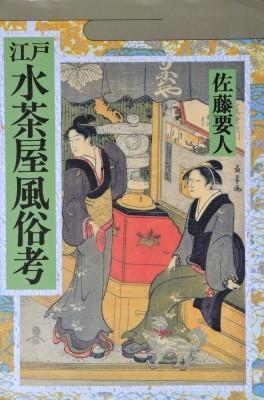 京都私娼考 その七_f0347663_11481007.jpg