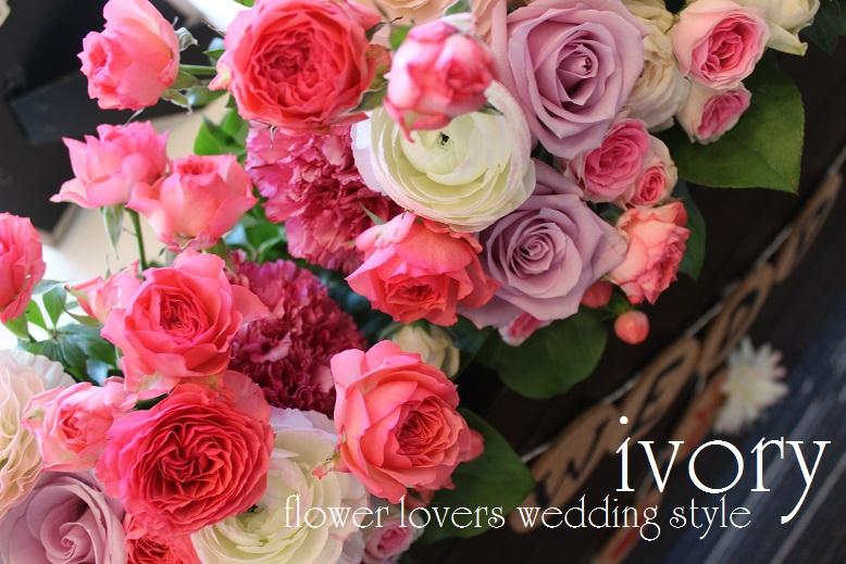 ~昨日の婚礼から~♫_b0094378_16403868.jpg