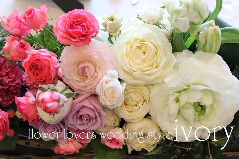 ~昨日の婚礼から~♫_b0094378_16405119.jpg