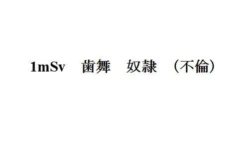 b0029488_1515511.jpg