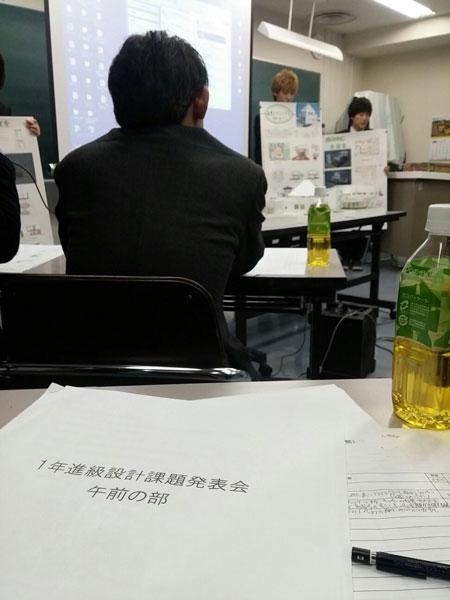 進級課題発表会_a0123191_1832791.jpg