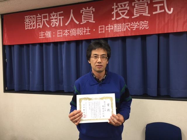 日中翻訳学院「武吉塾」第15期公開セミナーを開催、30人余りが熱心に受講_d0027795_21411560.jpg