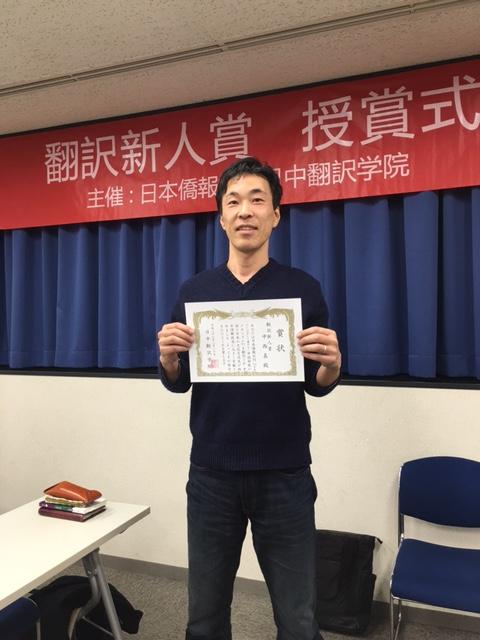 日中翻訳学院「武吉塾」第15期公開セミナーを開催、30人余りが熱心に受講_d0027795_21431739.jpg