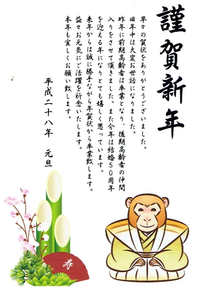 2016年2月25日 2016年茨城沖縄県人会第20回定期総会・新年会 その14_d0249595_11371841.jpg