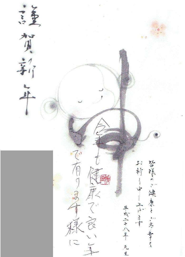2016年2月28日茨城沖縄県人会第20回定期総会・新年会 その17_d0249595_13135397.jpg